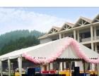 E聊城帐篷、展览帐篷、户外帐篷、欧式帐篷、租赁销售帐篷K