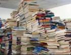 海量旧书批发