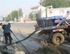 强力高端两用车抽化粪池,化油池,污水池,尘沙池