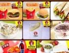 三亚快餐加盟机器人智能餐厅,免费学习中西快餐技术