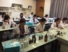 DIY手工制作护肤品培训行业趋势
