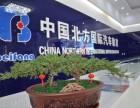 中国北方国际汽车教育