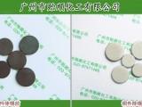 供应 铁陶瓷层镀镍 快速化学镀镍液 电刷镀镍液 镀镍药水