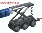 广德县清洗排水渠 管道检测 污水管道疏通潜水封堵