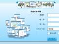 网络在线家教,初高中数理化英,在家上课安全高效提分迅速