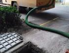 苏州化粪池清理吗?苏州清理化粪池