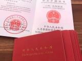 东莞普通话考证 人力资源师幼儿园 教师资格证培训技术学校