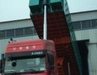 梁山挂车生产基地订做各种类型的挂车以旧换新重型 换轻型挂车上