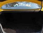 福特野马2015款 野马 2.3T 自动 性能版(进口) 普通的