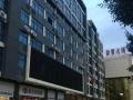 湖美酒店旁183平米纯写字楼6000元/月