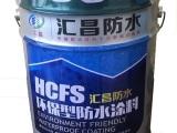 优质的K11防水涂料汇昌防水材料供应|防水涂料批发商