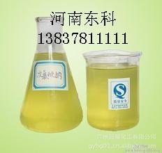 河南开封次 氯 酸 钠(10-14)%,漂白水,杀菌除藻剂