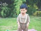 夏季儿童纪念照2017下半年优惠活动