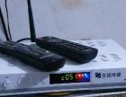 出售一台长虹48寸电视机。还有数字高清机顶盒。还有