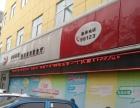 潍坊-广电宽带营业厅