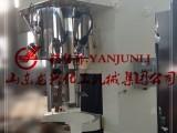 双行星真空混合机厂家报价 双行星混合搅拌机机规格原理价格