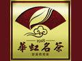 华虹名茶加盟