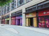 阳光城 临街商铺 6米层高使用率97%