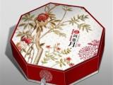 月饼的包装盒,北京月饼包装盒印刷工厂,优质月饼盒