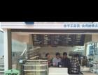 欣都龙城热街饮品店全套生意优转