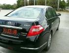 日产天籁2010款 天籁 2.5 无级 XL 周年纪念版 精品车