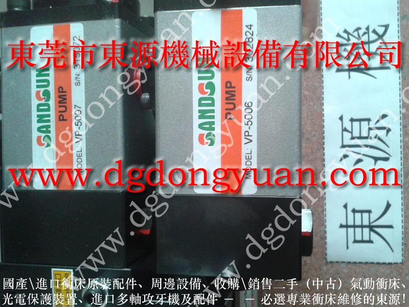 龙岗冲床铜套,PDH-160-5模高|购现货选东永源