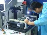 北蔡 塘橋 上南附近修電腦 裝系統 數據恢復 上門裝機