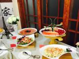 企业年会自助餐围餐高端酒会生日宴楼盘开业宴会促销活动
