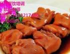 【隆江猪脚饭】加盟/加盟费用/项目详情