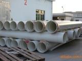 PVC管材制品/塑料制品/PVC给水管