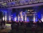 福建福州专业舞台,灯光,音响,LED屏幕等设备出租 租赁
