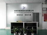 深圳市鹏博雅科技有限公司专业检测维修