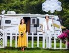铜仁波西米亚全球旅拍婚纱摄影 较奢化 只为与众不同