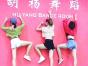 深圳扇子舞教学可免费体验-西乡胡杨帮你改变身材