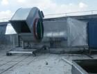 顺德区写字楼排风系统大型安装厨房食堂厨房设备全安装