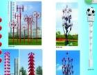 武威金昌张掖路灯、景观灯、喷泉、假山、塑胶跑道工程