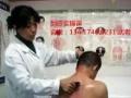 江门学习中医针灸正骨整脊小儿推拿,拿国家证书