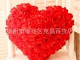 七夕情人节礼物99朵玫瑰花创意爱心情侣靠垫抱枕 抱枕毛绒玩具