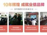 杭州工程資信資質咨詢公司加盟 工程資信資質