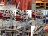 深圳鸿泰利脚手架厂供应双宽快装铝合金脚手架