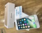郑州手机办理分期按揭iPhone需要什么证件