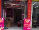 南宁周边武鸣商业街卖场生意转让