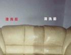 沧州巨洁沙发清洗公司