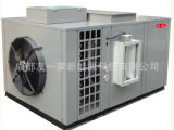承接各种农副产品空气能烘干机项目
