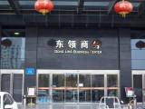 深圳市中福信息科技幼教一体机教学触摸一体机广告机查询机厂家