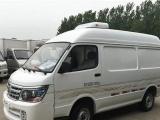冷藏车超低价出售冷藏车鲜果海鲜运输车