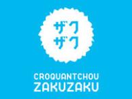中国有几家zakuzaku zakuzaku加盟多少钱