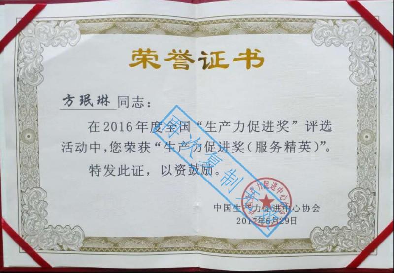 庆阳公司注册快办 商标专利注册 资质办理 项目咨询