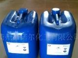 低价供应98%浓硫酸