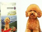 柏曼宠物用品有限公司